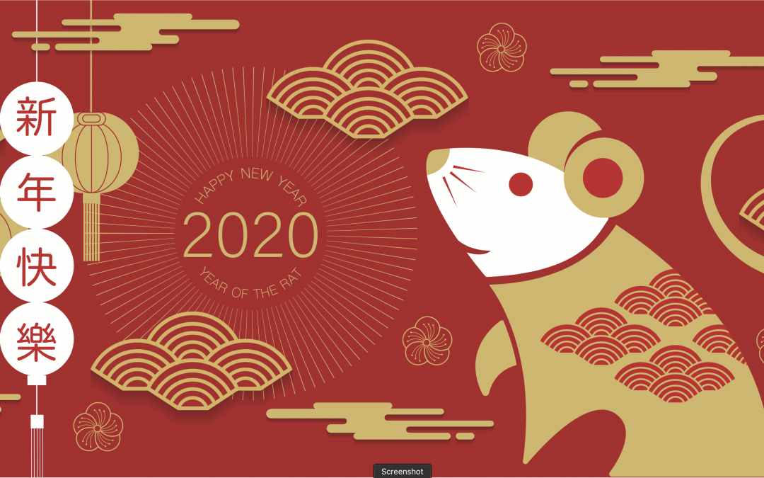 #301 –Happy Chinese New Year of the Rat